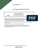 Grade X Islamiyat P2 Marking Scheme
