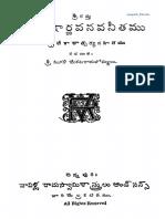 61901807-జ-యోతిషార-ణవ-నవనీతము.pdf