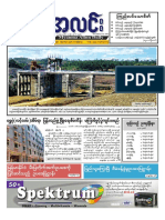 Myanma Alinn Daily_ 8 January 2016 Newpapers.pdf