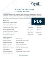 Shalom Lecha Dodi