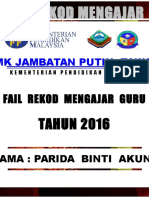 Cover Fail 2016