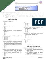 UKA-1 6 SD 24 Agustus 2014