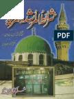 SharaitUlMurshidWalMureedByShaikhEAkbarIbnEArabir_text.pdf