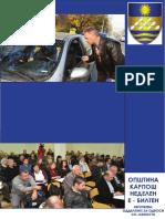 Карпош Неделен Е-Билтен бр.204