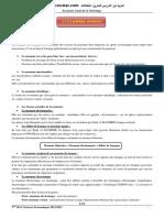 2ème-Partie-Lintervention-de-lEtat-La-politique-monétaire-2-bac-science-economie-et-Techniques-de-gestion.pdf