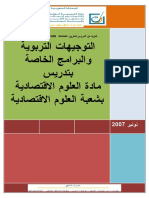 Orientations-pédagogiques-2-bac-science-economie-et-Techniques-de-gestion-et-comptabilité.pdf