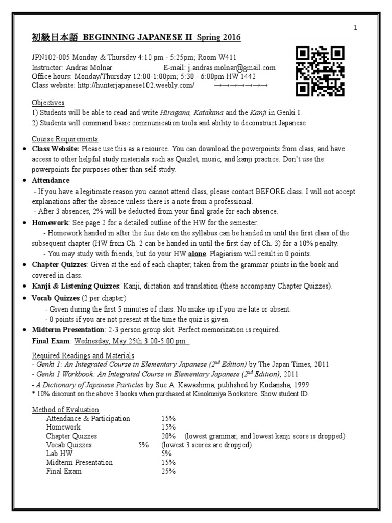 Workbooks genki 2 workbook answers : jpn102 spring2016 syllabus molnar 004 | Academic Integrity ...