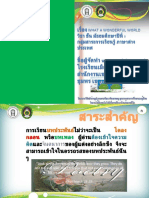 ebook02zzzz