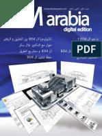 Bim Arabia 1