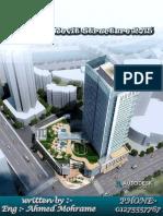 Autodesk Revit Structure 2015 Fundamentals Book