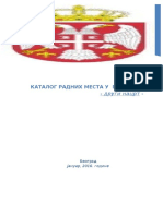 drugi-nacrt-kataloga-radnih-mesta-u-prosveti-05012016  1