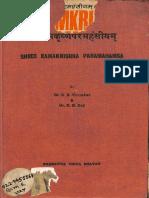 Shri Ram Krishna Paramahansiyam - Varnekar and Roy