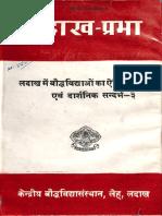 Laddakha Prabha - Kendriya Baudha Vidya Sansthan Leh Laddakh