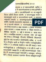 18 Upanishads Sanskrit Only 1897 - Khemraj Sri Krishna Das_Part2.pdf