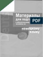 Podg_k_ekz