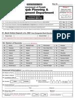 Ppdd Gop Form