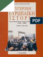 Tsakalogiannis Europe History 1890 1991 B