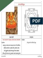 Tripura Bhairavi Dasa Maha Vidya Telugu