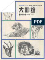 3 large animals sketch of new technologies.pdf