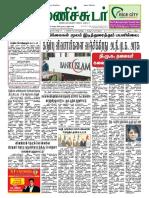 10 January 2016 Manichudar Tamil Daily E Paper