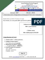 corrige examen n°02 français  2014 4AP T2