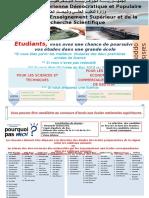 Poster Concours d Acces Aux Grandes Ecoles-3