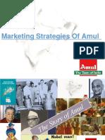 Amul (1)