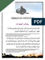 15 - Shalawat Basya'Irul Khayrat