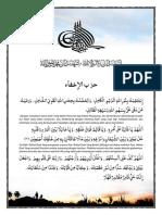 20 - Hizib Ikhfa & Hizib Nashr