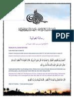 37 - Risalah Al Ghautsiyyah