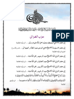 29 - Hizb Ghazali Rev