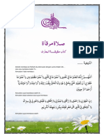 55 - Shalat Mirqat Akmaliyah