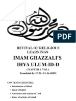 Ihya Ulumuddin Chapter 2 Vol 1