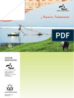Assam Book