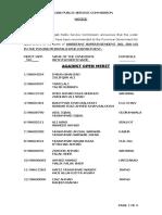 Asstt. Supdt. Jail 20F2015 Press Note