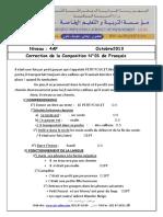 correction examenn° 1  1er t  4AP français