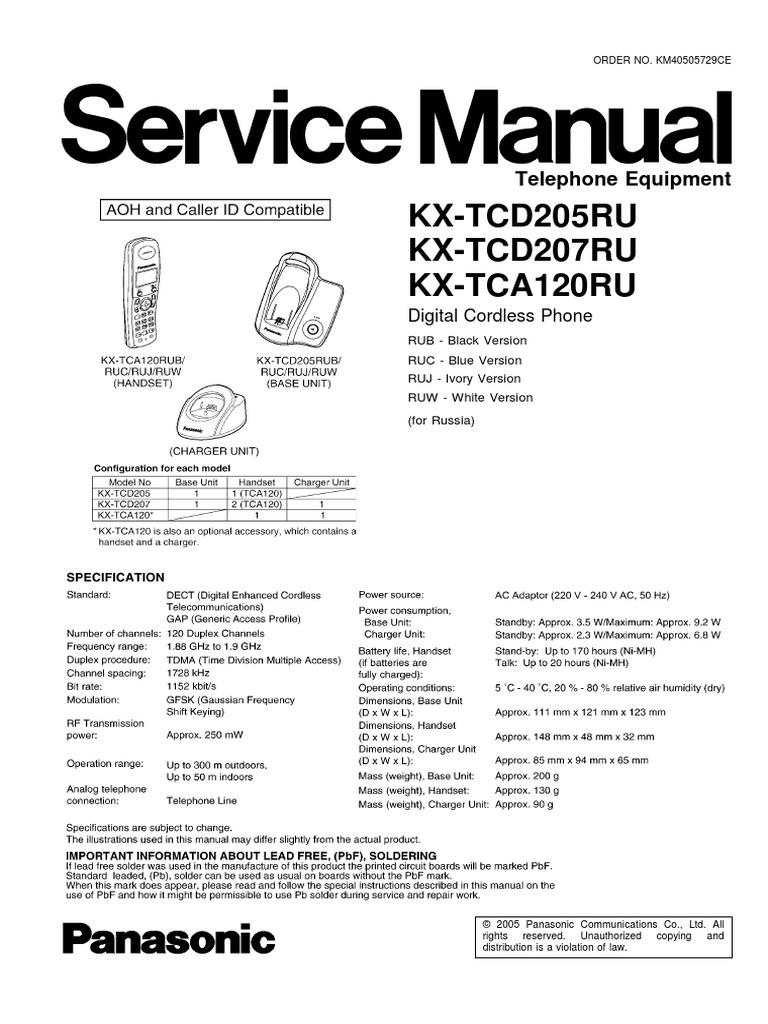 Panasonic kx tcd205 инструкция