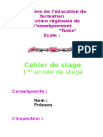 cahier-stage.doc