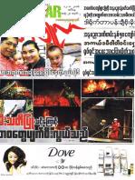 Popular Journal - Vol 20 - No 2.pdf