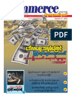 Commerce Journal Vol 16 No 2.pdf