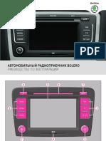 Vnx.su a5 Octavia Bolero Car Radio