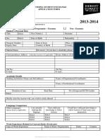 Exchange Student Application Form