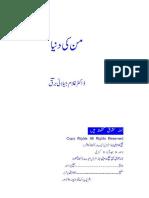 mann ki duniya-dr.ghulam jilani barq.pdf