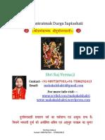 Beej Mantra Durga Saptashati