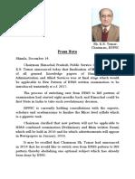 2015-12-Press Note Regawsdwrding New Pattern of HPAS Written Examination, English
