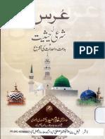 Urs Ki Sharayee Hasiyat Bidat Wa Ahdas Ki Tashreeh by Mufti Ghulam Haider Naqshbandi Razavi