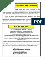 RPH - Rukun Negara, FPK & Tatasusila
