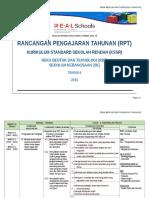 SOW RBT P6-1