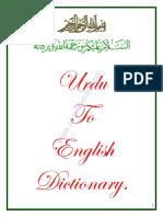 Urdu-To-English-Dictionary.pdf