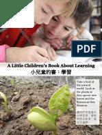 小兒童的書:學習 - A Little Children's Book About Learning